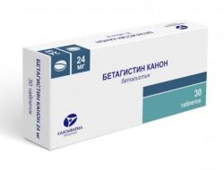 Бетагистин, табл. 24 мг №30
