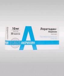 Лоратадин-Акрихин, табл. 10 мг №30