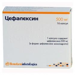 Цефалексин, капс. 500 мг №16