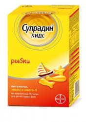 Супрадин Кидс Рыбки, паст. жев. 4 г №60