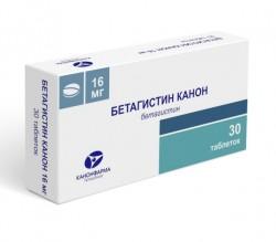 Бетагистин, табл. 16 мг №30