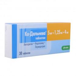 Ко-Дальнева, табл. 10 мг+2.5 мг+8 мг №30
